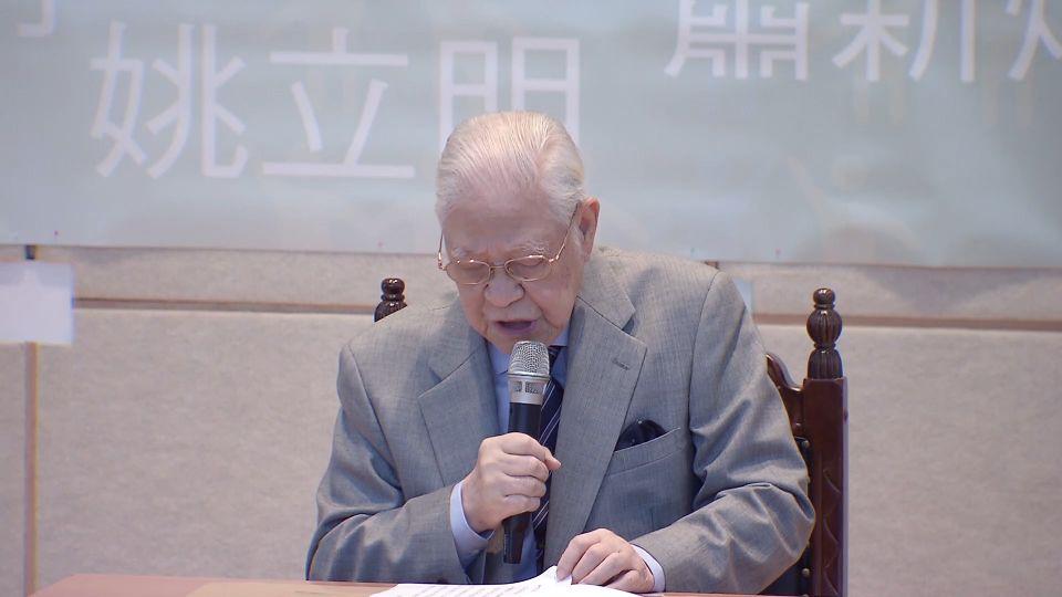 李登輝評蔡總統「沒決斷力」 蔡微笑未回應