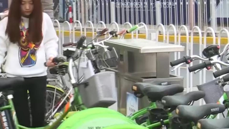 掃碼騎單車1800