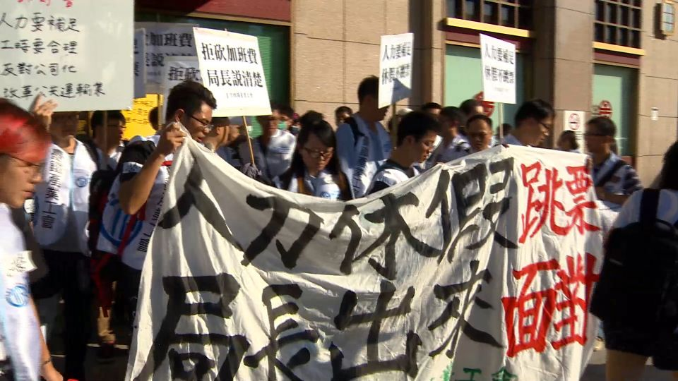 台鐵勞資排班爭議無共識! 醞釀不加班運動