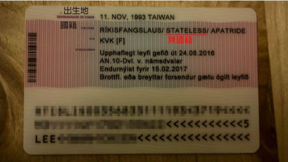 在冰島無法做台灣人!她爭取3個月 新ID讓人哭笑不得