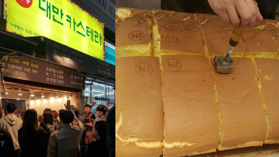 爆長人龍隊伍!台灣「古早味蛋糕」紅到韓國 一個7000韓元