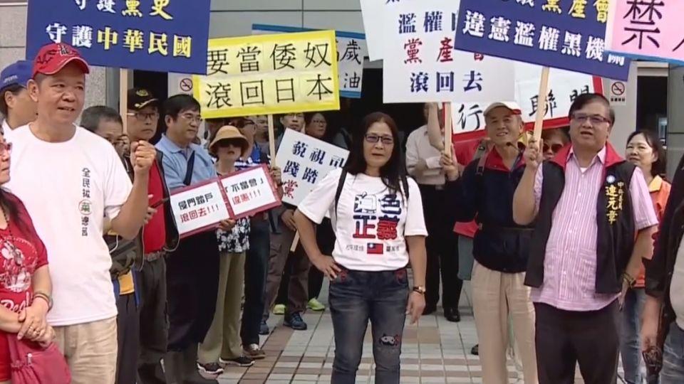 黨產會行文「調查藍黨史館」 怕遇抗議臨時取消