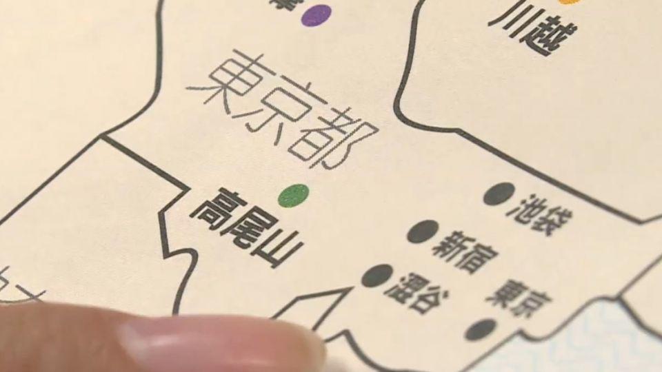 復興航空旅展仍促銷 日本來回票五千不到