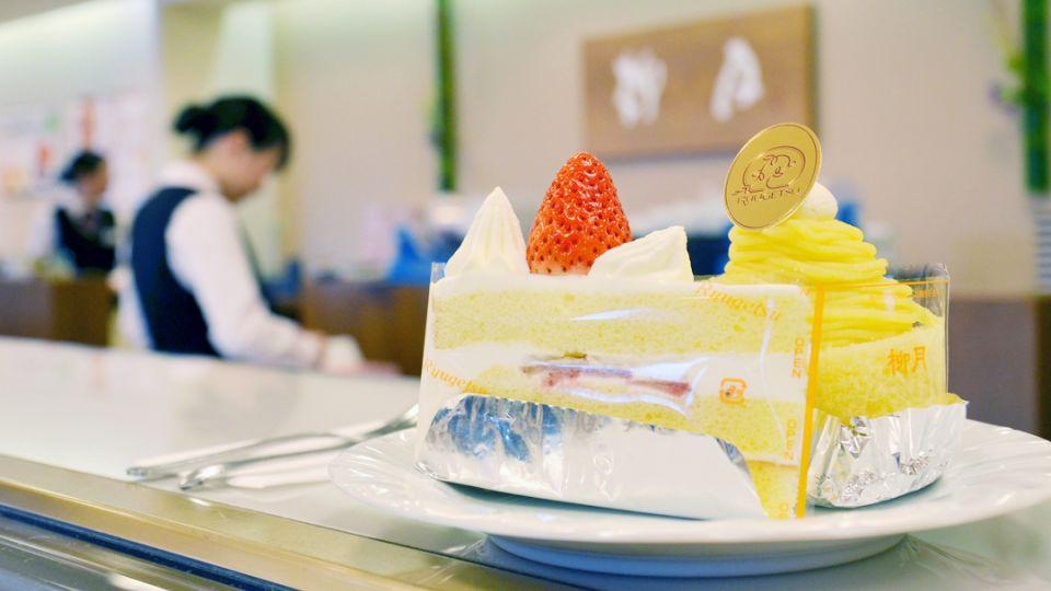 【端傳媒】一塊草莓蛋糕的售價該是多少?北海道甜點老舖的銅板哲學
