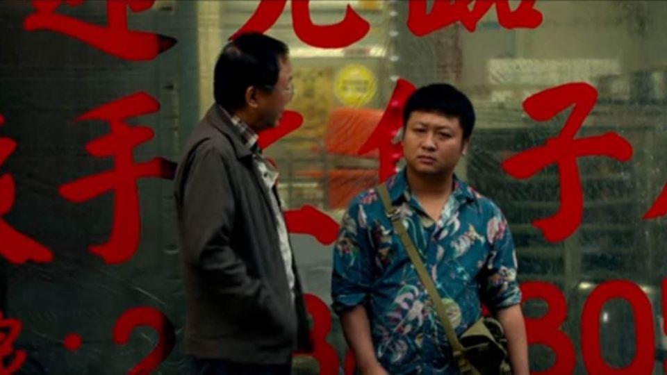 【影片】納豆為戲脫了!《一路順風》全裸三點不露