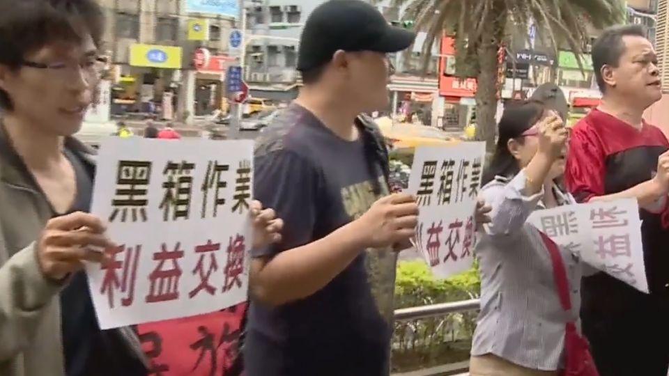五層警力戒護 專家「擠」進福島食品公聽會