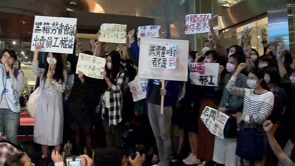 不滿興航臨時喊停! 上百名員工總部舉牌抗議