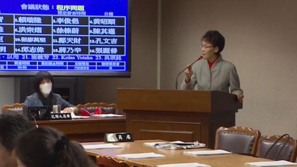 討論「地價稅大漲」 內政部長請假惹怒藍委