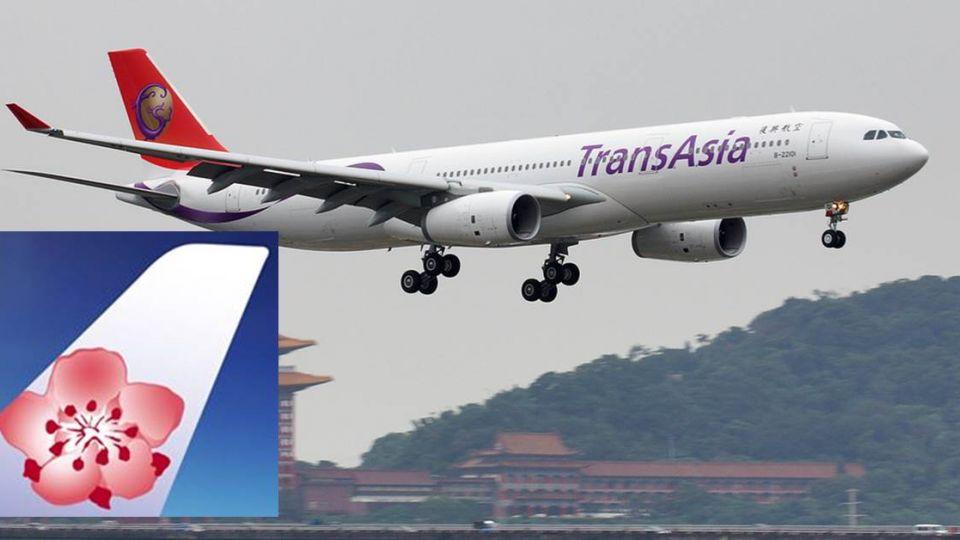 復興航空所有航線 華航12月1日起接手
