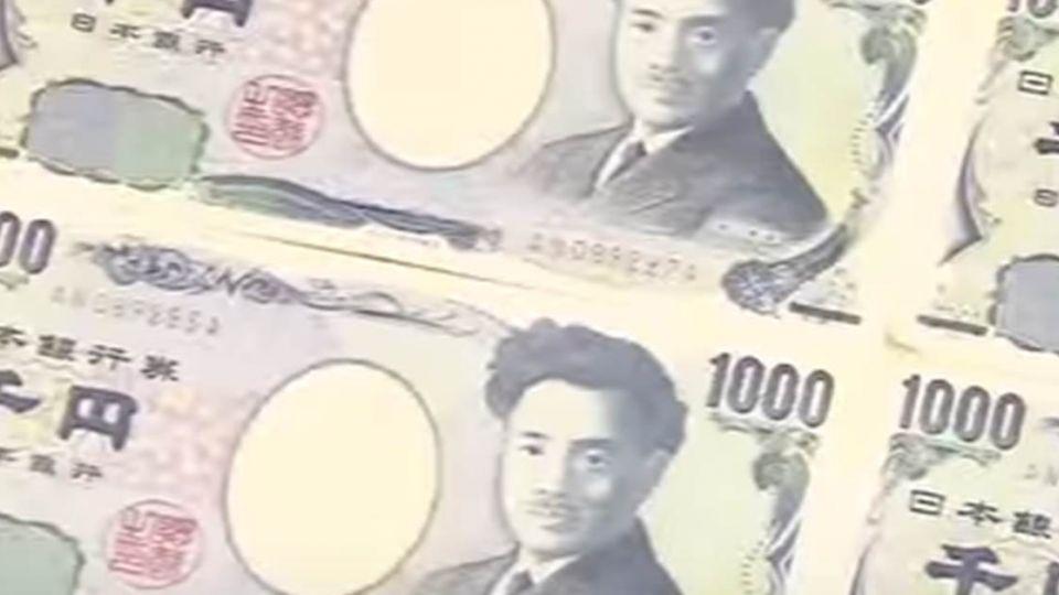 哈日族看過來!日圓創9個月來新低 每換5萬元「現賺」新幹線坐到飽