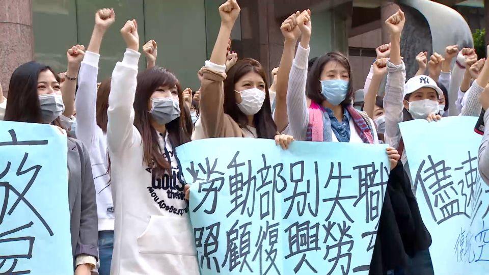 家中經濟來源沒了…興航2百人陳情 盼勞動部介入協商