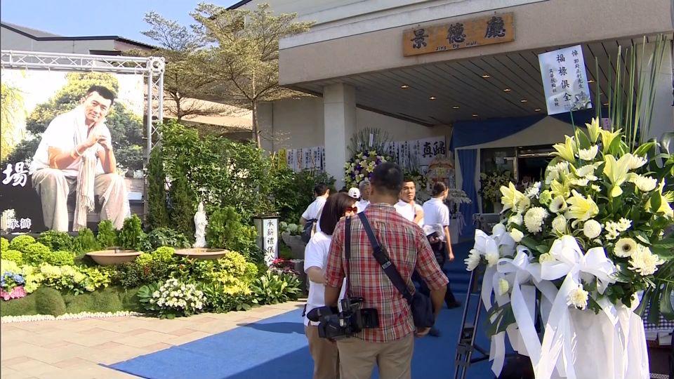 旅遊大亨郭正利公祭 250名天喜員工送最後一程