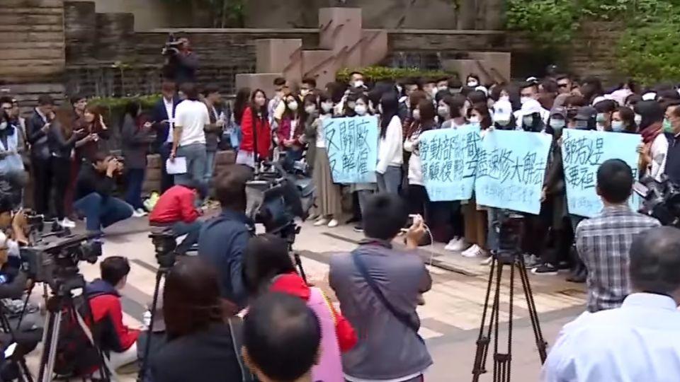 2百人抗議!興航工會喊話「勞動部介入協商」