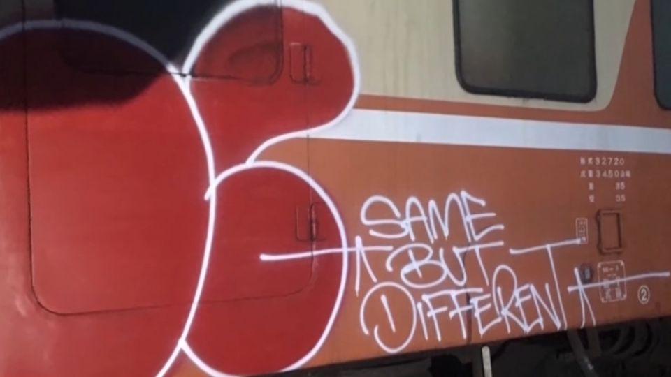 台鐵塗鴉客抓到了! 外籍街頭藝術工作者幹的