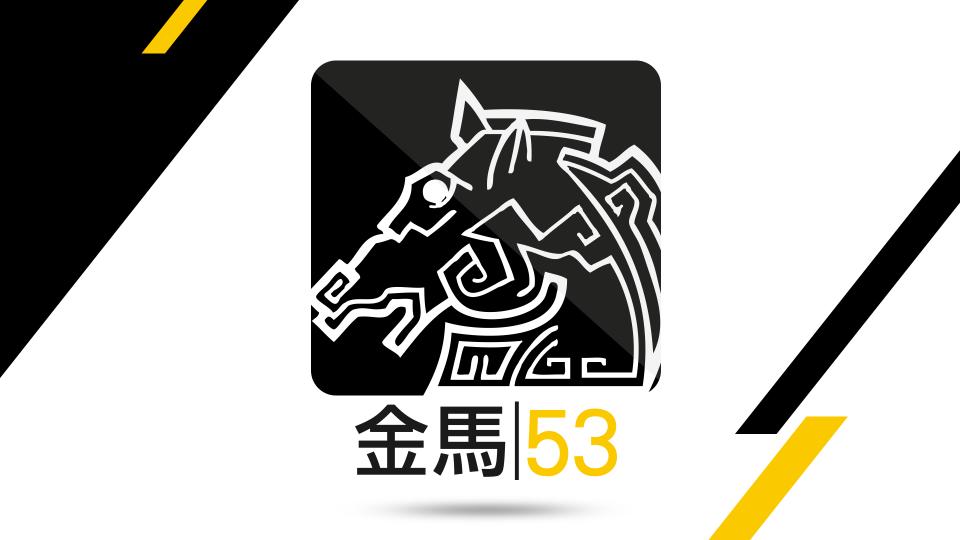 【持續更新】第53屆金馬獎 完整得獎名單看這裡!