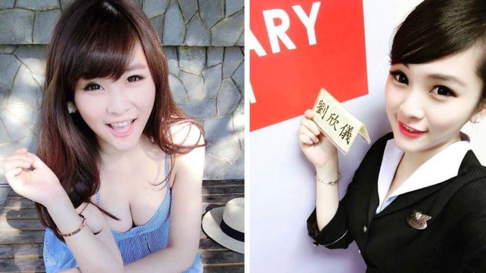 興航空姐失業哭兩天 鼎泰豐董座關心:要不要回來上班