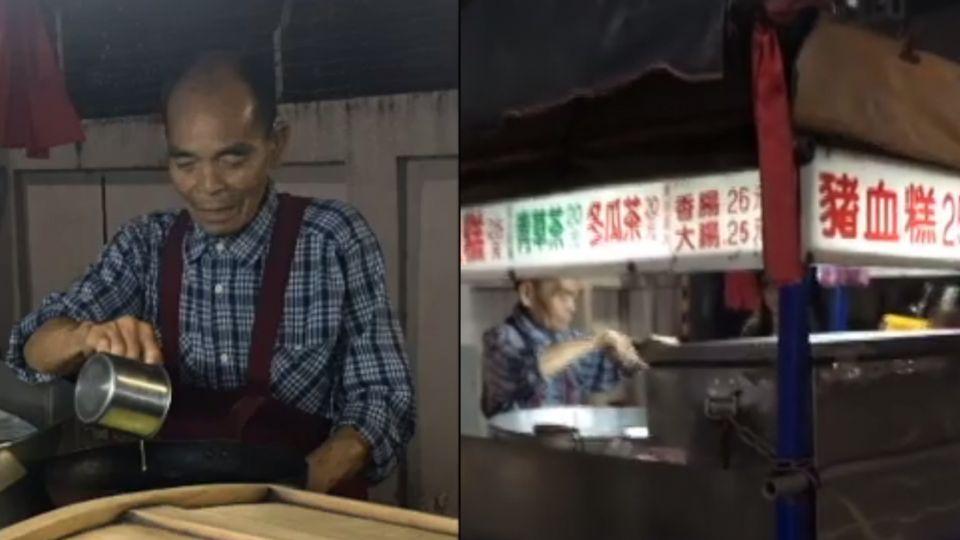 七旬翁賣豬血糕風雨無阻30年 只為求一頓溫飽!