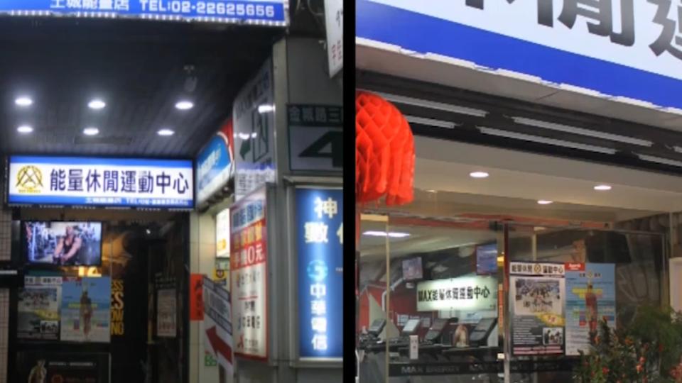 前國手健身房控「奪店」 爆美女監理員洩個資