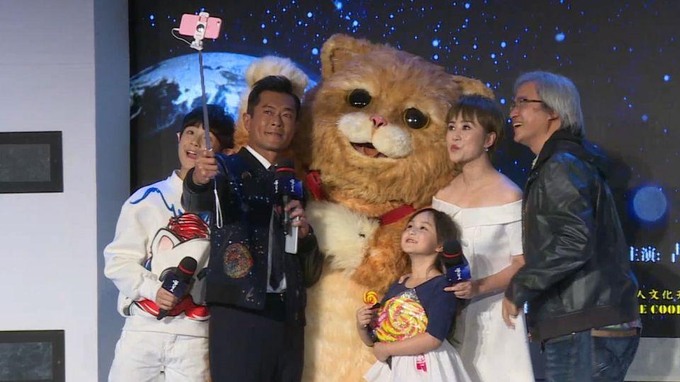 大陸首部貓動作片 喵星人要跟熊麻吉PK