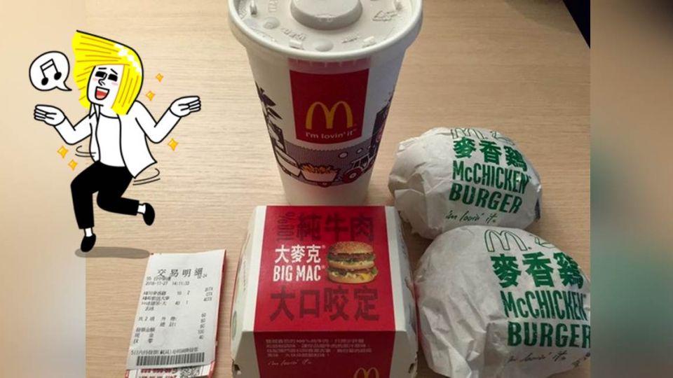 不是搶劫!麥當勞3個漢堡+1杯飲料只要60元 網友傳祕技