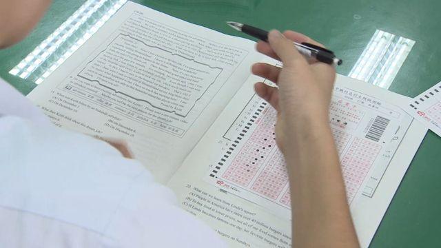 申請入學將延到高三下!一張圖看懂大學招生新變革