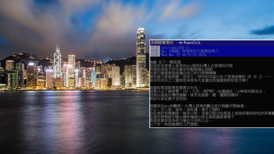 香港真的不好玩? 在地人:還有四分之三等你發掘!