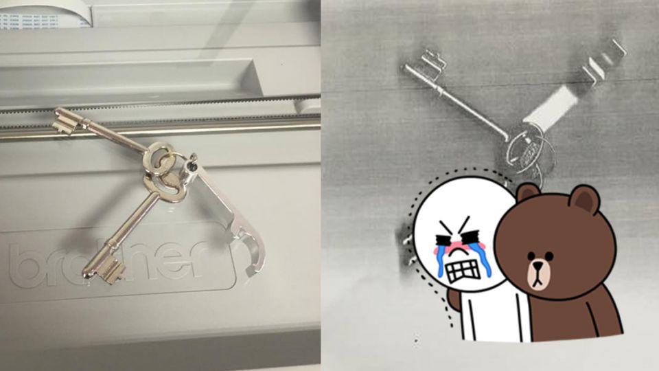 【更新】使命必達!外籍員工Copy鑰匙這樣做 老闆哭喊「藍瘦香菇」