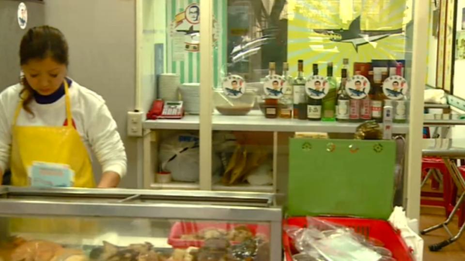 鯊魚烟名店遭爆!砧板擺地:生菌數超標22倍