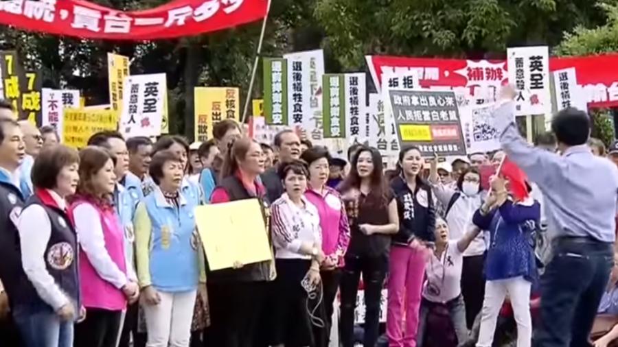 犧牲食安拼經濟!?港媒:蔡政府疑以台日貿易進口核食