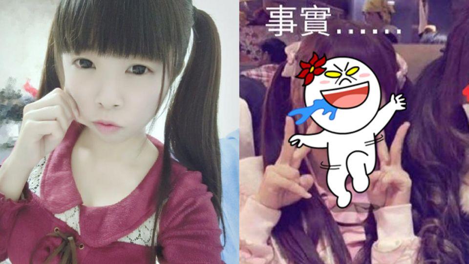 【更新】真相94狂!超「胸」童顏女神照片差很大 網友:鼻孔怎修的?