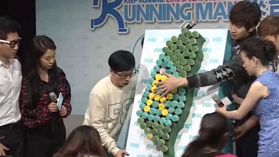 主持群金鐘國、宋智孝「被退出」 Running Man再傳二月停播!