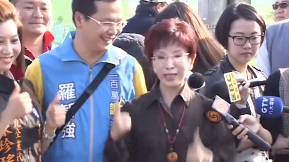 陪羅智強直播 洪秀柱:台北市要拿回來