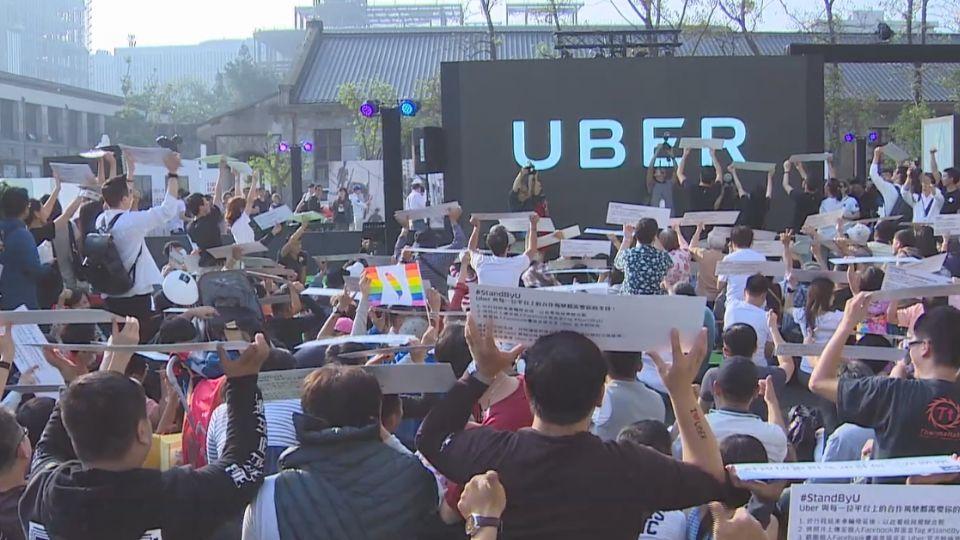 UBER司機不滿重罰 今免費載客4小時表抗議