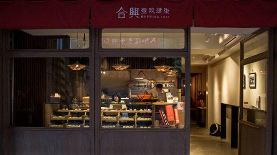 【端傳媒】合興壹玖肆柒:傳統滋味、當代美感,鬆糕老舖的創新術