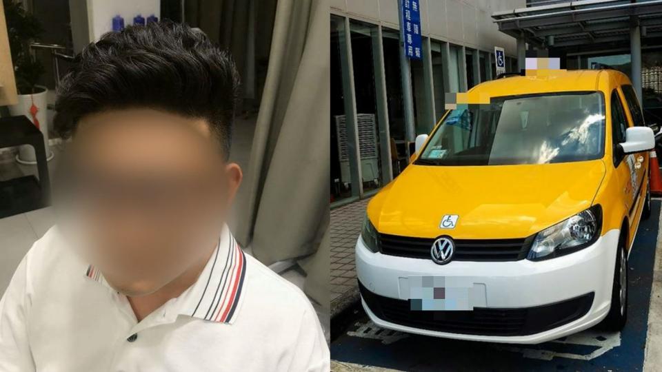 3韓籍旅客遭下藥性侵!小黃司機認了:只有「撫摸」