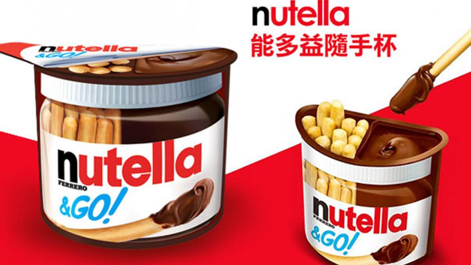 【更新】便利商店都有賣!知名巧克力抹醬驚爆致癌危機