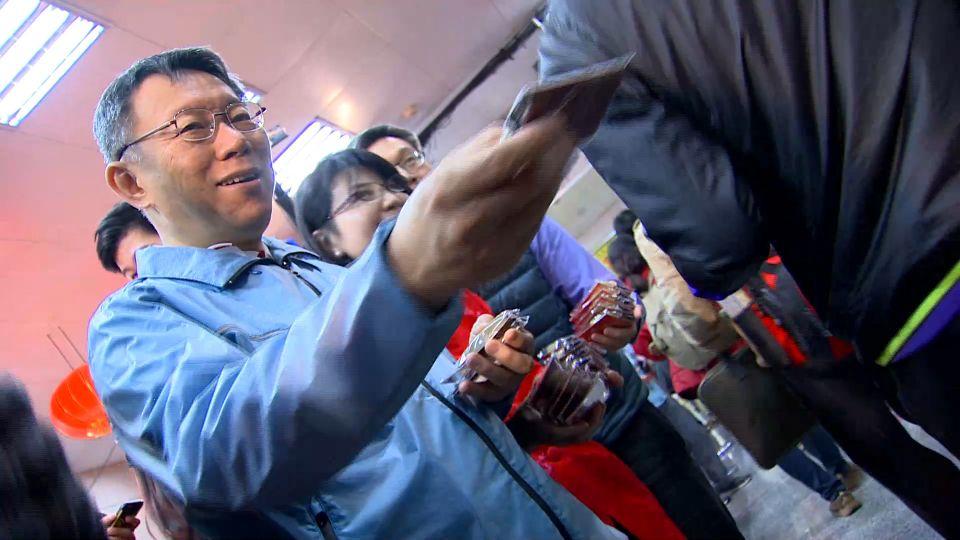 刺激過年消費 柯P台北地下街發「發財金」