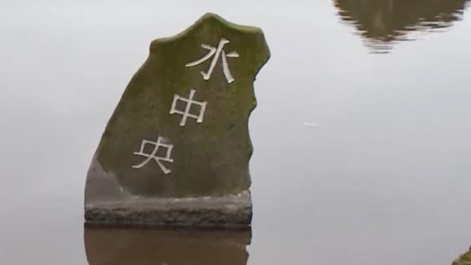 地主重新放水爭路權 秘境「水中央」有望春節復活