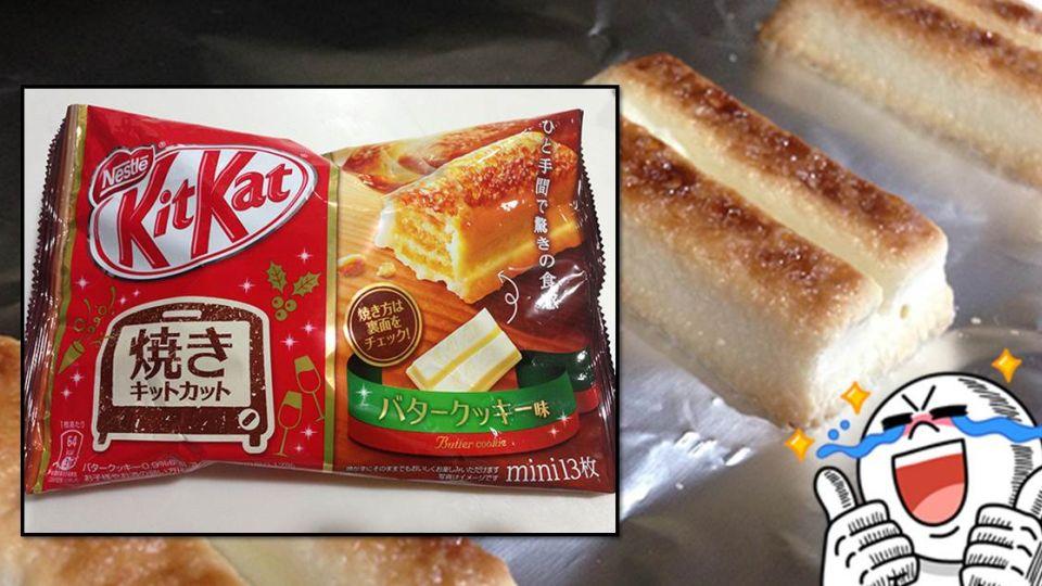 日本必買KitKat巧克力 最新吃法「烤一下」更美味!