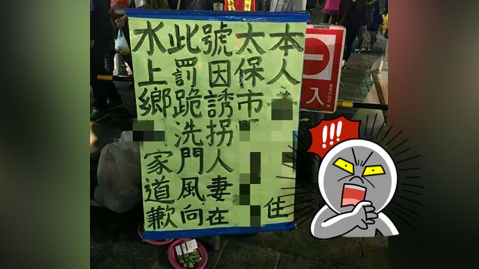 小王誘拐人妻夜市當街「洗門風」 網友CUE她出來面對
