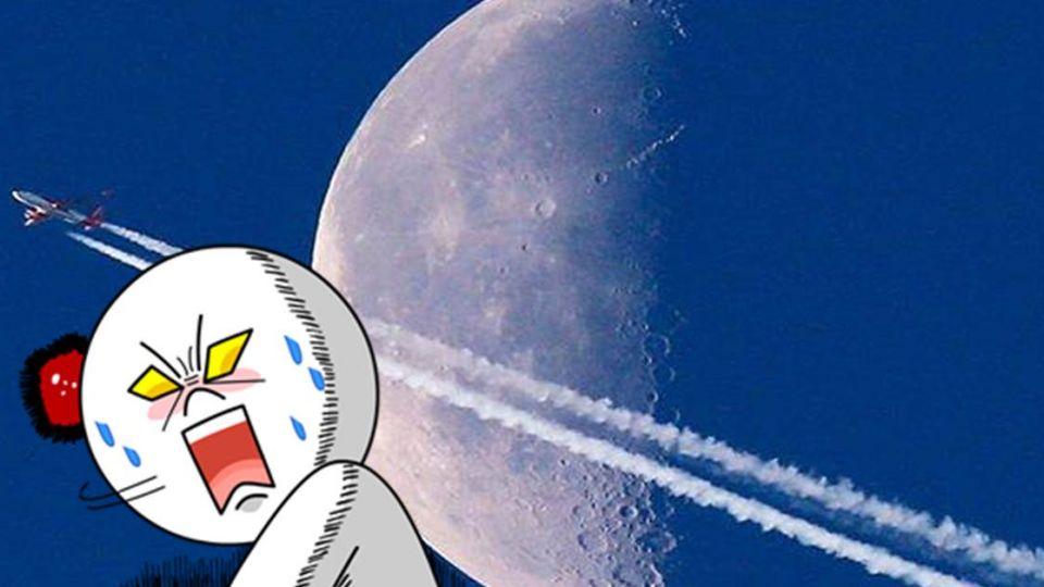 「月球撞地球」將發生! 有科學家算出時間了