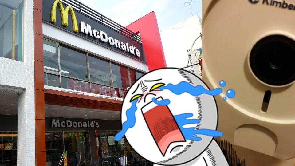 衝進麥當勞上大號紙沒了!「神招」解圍被網友讚翻