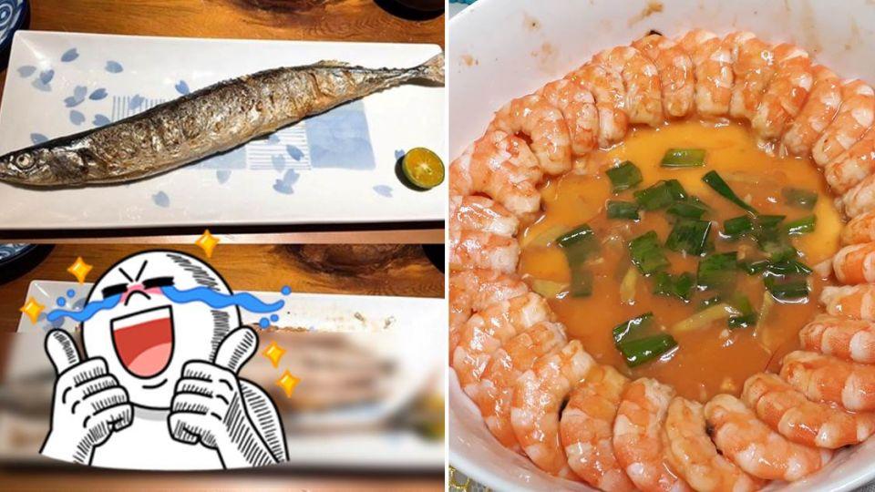 男友默默將秋刀魚「刺肉分離」 貼心舉動閃瞎網友