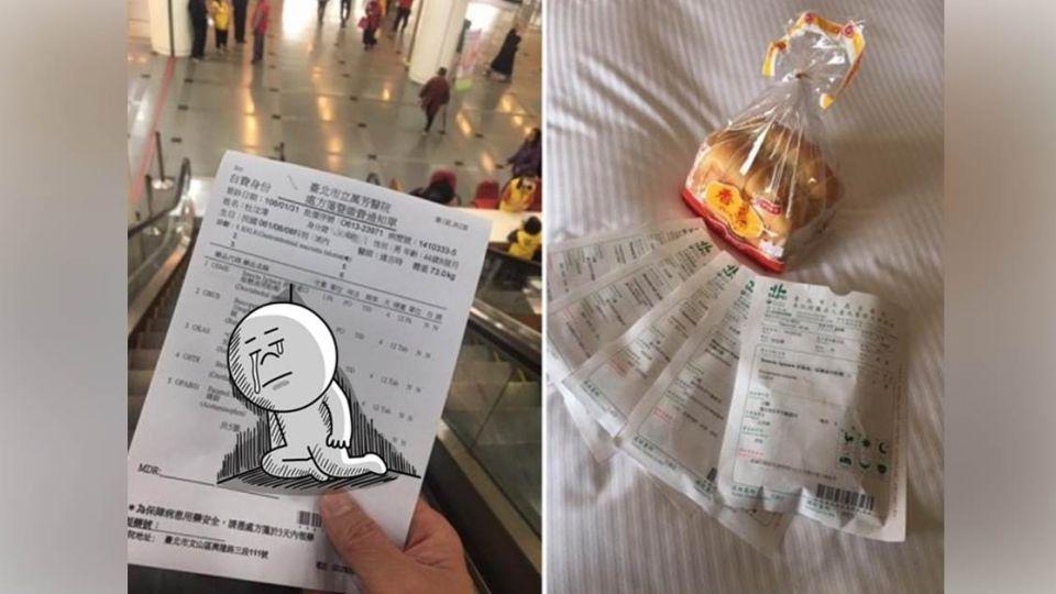 杜汶澤遊台就診只花500元 一張看診費揭港台醫療悲歌