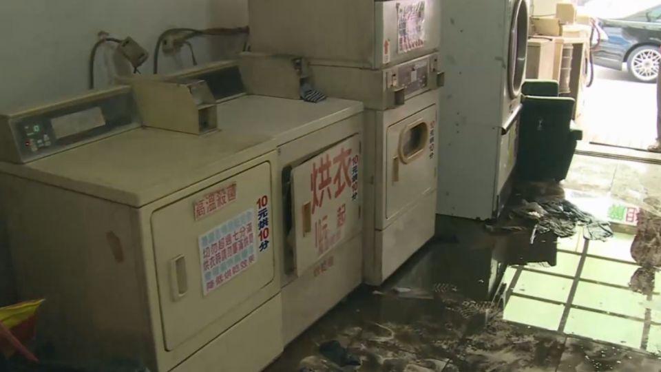 恐怖自助洗衣店 鄰居控:烘衣烘到燒焦無人管