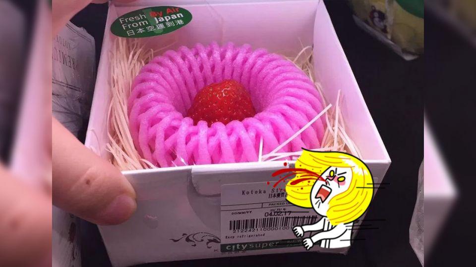 日本原裝進口…草莓禮盒「一口680元」 登外媒爆紅!