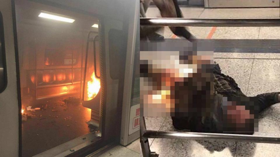 【影片】你們全都去死!縱火男身淋汽油點火 香港地鐵成煉獄