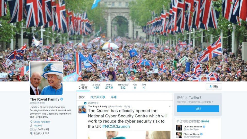 英皇室徵人!住白金漢宮、年新115萬 門檻只要「大學畢業」
