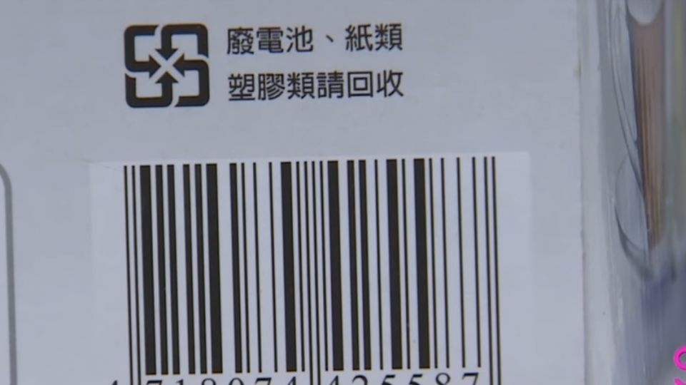 怎防商品條碼遭偽造? 結帳商品核對條碼