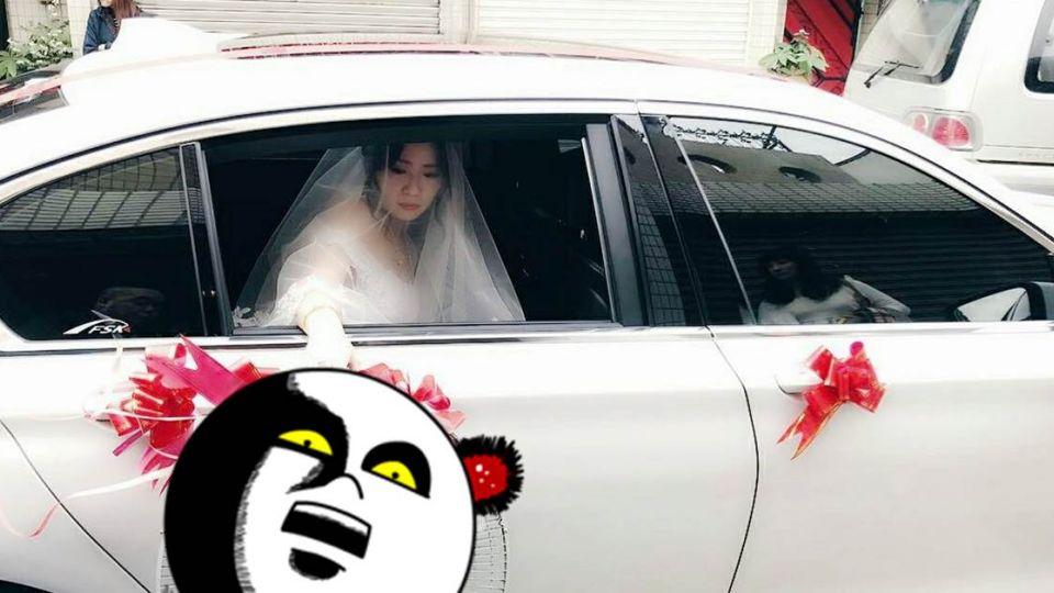 出嫁「脾氣大」丟扇子還不夠?新娘竟然拋出這個!